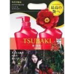 【在庫限り】ツバキ(TSUBAKI) エクストラモイスト シャンプー+コンディショナーポンプ ( 1セット )/ ツバキシリーズ