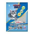 猫砂 フォーキャット シリカで作った猫砂 ( 3.6L )/ フォーキャット ( 猫砂 ねこ砂 ネコ砂 ペット用品 )
