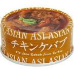 アジアン味 チキンケバブ ( 60g )