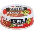 マルハ 有明煮 赤貝味付 ( 65g )/ マルハ