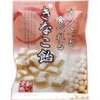 さくっと食べれるきなこ飴 ( 60g ) ( きなこ お菓子 )