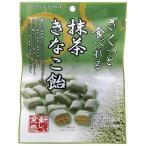 さくっと食べれる抹茶きなこ飴 ( 54g ) ( お菓子 )