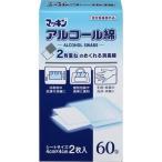 マッキン アルコール綿 ( 2枚入*60包 )