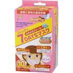 (訳あり)フィッティ 7デイズマスク やや小さめ ピンク ( 30枚入 )/ フィッティ ( マスク 風邪 ウィルス 予防 花粉対策 )