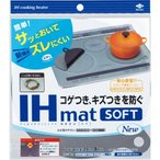 IHマット ソフト ネズ ( 1枚入 ) ( キッチン用品 )