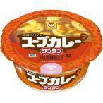 マルちゃん スープカレーワンタン ( 1コ入 )/ マルちゃん