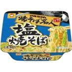 マルちゃん 焼そば名人 塩焼そば ( 1コ入 ) ( カップラーメン カップ麺 インスタントラーメン非常食 )