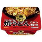 マルちゃん 昔ながらの焼うどん しょうゆ味 ( 1コ入 ) /  マルちゃん