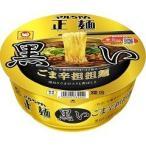 マルちゃん正麺 カップ ごま辛担担麺 黒 ( 1コ入 )/ マルちゃん正麺