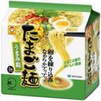 マルちゃん たまご麺 うまみ塩 ( 5食入 ) ( インスタントラーメン )