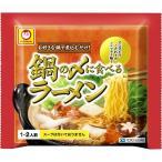 Yahoo! Yahoo!ショッピング(ヤフー ショッピング)鍋の〆に食べるラーメン ( 1食入 )
