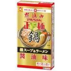 煮込みマルちゃん正麺 醤油味 ( 4食入 )/ マルちゃん正麺