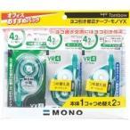 トンボ鉛筆 修正テープモノYX 4.2mmテープ幅 オフィスおすすめパック ( 1セット )