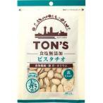 東洋ナッツ食品 食塩無添加ピスタチオ ( 70g )
