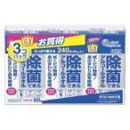 エリエール 除菌できるアルコールタオル 詰替 ( 240枚(80枚*3P) ) /  エリエール