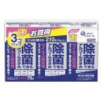 エリエール 除菌できるアルコールタオル ウイルス除去用 詰替 ( 210枚(70枚*3P) ) /  エリエール