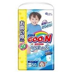 グーン やわらかパンツ ビッグサイズ 男の子 ( 50枚入 )/ グーン(GOO.N) ( オムツ おむつ ベビー用品 )