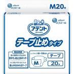 アテント テープ止めタイプ Mサイズ 業務用 ( 20枚入 )/ アテント ( 大人用 紙おむつ 介護用オムツ )