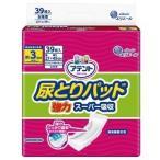 アテント 尿とりパッド 強力スーパー吸収 女性用 ( 39枚入 )/ アテント