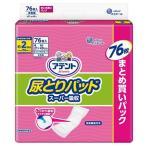 【大容量パック】アテント 尿とりパッド スーパー吸収 女性用 ( 76枚入 )/ アテント ( 大人用 紙おむつ )