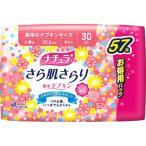 ナチュラ さら肌さらり 吸水ナプキン 少量用 羽なし お徳用パック ( 57枚入 )/ ナチュラ