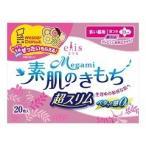 エリス Megami 素肌のきもち超スリム 多い昼用 羽つき ミスタードーナツ企画品 ( 20枚入 )/ elis(エリス)