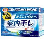 第一石鹸 室内干し漂白剤除菌プラス洗剤 ( 900g )