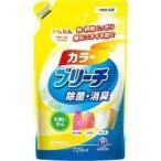 ランドリークラブ 液体カラーブリーチ 詰替用 ( 720mL )/ ランドリークラブ ( 酸素系漂白剤 洗濯用洗剤 詰め替え 詰め替え用 )