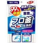 ルーキー フロ釜洗浄剤 1回分 ( 180g )/ ルーキー ( 風呂 掃除 )