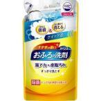 ファンス おふろの洗剤 オレンジミントの香り つめかえ用 ( 330mL )/ ファンス