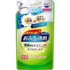 ファンス おふろの洗剤 消臭+クエン酸 グリーンハーブの香り つめかえ用 ( 330mL )/ ファンス