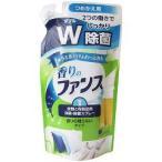 ファンス 衣料用消臭剤 W除菌 つめかえ用 ( 320mL )/ ファンス ( 除菌 消臭 )