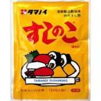 タマノイ すしのこ 大袋 ( 150g )/ タマノイ
