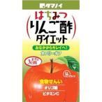 (訳あり)タマノイ はちみつりんご酢ダイエットLL ( 125mL )