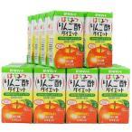 タマノイ はちみつりんご酢ダイエットLL ケース ( 125mL*24本入 )/ はちみつ黒酢
