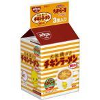 日清チキンラーメン ミニ ( 3食入 )/ チキンラーメン ( チキンラーメン ミニ インスタントラーメン )