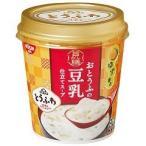 旨だし膳 おとうふの豆乳仕立てスープ ( 1コ入 )