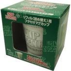 カップヌードル リフィル用フタ付マグカップ ( 1コ入 )/ カップヌードル ( カップヌードル リフィル キッチン用品 )