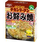 日清チキンラーメン お好み焼 ( 2枚分 )/ チキンラーメン