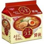 日清ラ王 醤油 ( 5食入 )/ 日清ラ王 ( インスタントラーメン )