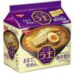 日清ラ王 豚骨醤油 ( 5食入 )/ 日清ラ王