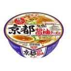 【数量限定】麺ニッポン 京都背脂醤油ラーメン ( 1コ入 )