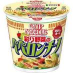 【数量限定】カップヌードル パスタスタイル 彩り野菜のペペロンチーノ ( 1コ入 )/ カップヌードル