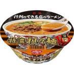 (訳あり)行列のできる店のラーメン 特濃担々麺 ( 1コ入 )/ 行列のできる店のラーメン