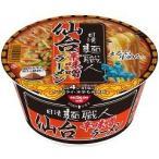 【数量限定】日清麺職人 仙台辛味噌 ( 1コ入 )/ 日清麺職人