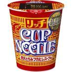 カップヌードル リッチ 贅沢とろみフカヒレスープ味 ( 1コ入 )/ カップヌードル