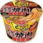 (数量限定)日清デカブト スタミナ焼肉風味 豚骨醤油 ( 1コ入 )/ 日清のでかぶと