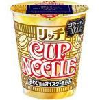 【数量限定】カップヌードル リッチ あわび風味オイスター煮込み ( 1コ入 )/ カップヌードル