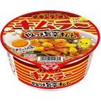 (企画品)日清チキンラーメン どんぶり キムラー ( 1コ入 )/ チキンラーメン
