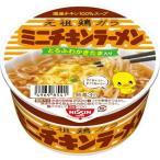 日清チキンラーメンどんぶり ミニ ( 38g*12食入 )/ チキンラーメン